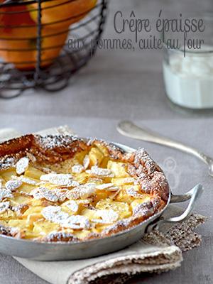 Crêpe épaisse aux pommes ( cuisson au four )
